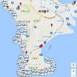 三浦半島ポイントマップを更新