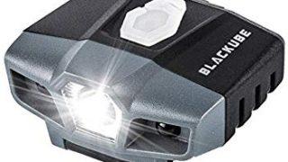 充電式・モーションセンサー付き・キャップライト、レビュー。