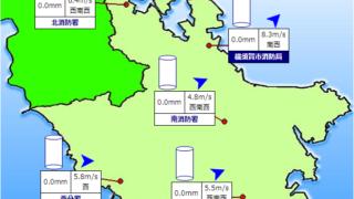 今日は南西暴風・リアルタイム気象状況サイト。