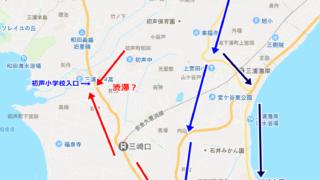 三浦縦貫道路、初声・高円坊まで延伸。
